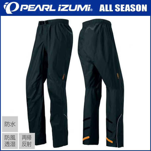 パールイズミ 2017年モデル 春夏 レイン パンツ[2357]【PEARL IZUMI】 パールイズミ 2017年モデル 春夏 レイン パンツ[2357]【PEARL IZUMI】