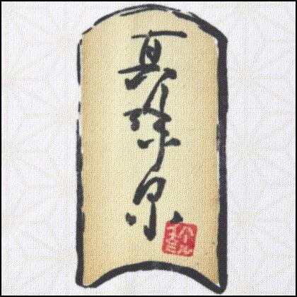��7/1610:00���鳫�ϡ�����ȥ�ǥݥ����10�ܡ��ۡ�20%OFF�����ۥѡ��륤����2016ǯ��ǥ�ղƥץ��ȥ��㡼�������Ĺ�ܡڽղơۡ��������㡼���ۡڿ��̸���ۡ�PEARLIZUMI�ۡ�SAKURA�ۡ���ĹĻ�ۡ�S621-B�ۡڢ��������˾������ʻ��ȡۡ�P01Jul16��