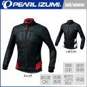 PEARL IZUMI(パールイズミ) 2017年 秋冬モデル プレミアム ウィンドブレーク ジャケット