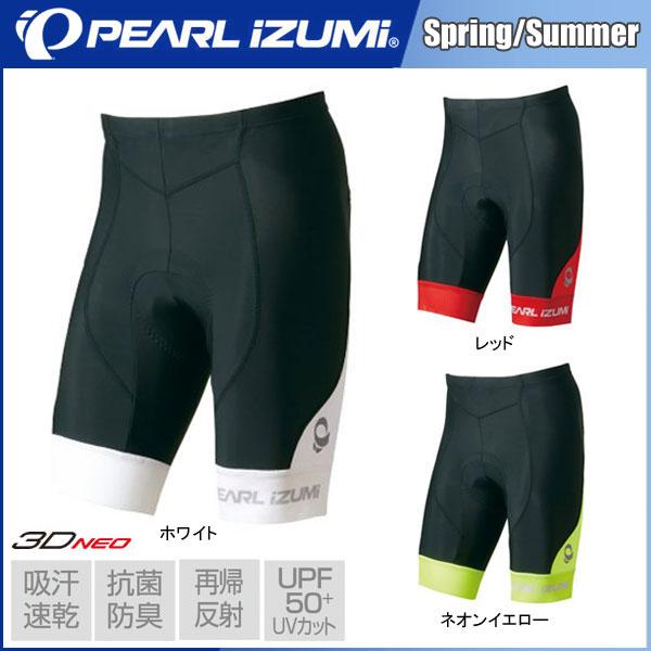 パールイズミ 2017年モデル 春夏 スプライス パンツ [222-3D]【PEARL IZUMI】 パールイズミ 2017年モデル 春夏 スプライス パンツ [222-3D]【PEARL IZUMI】