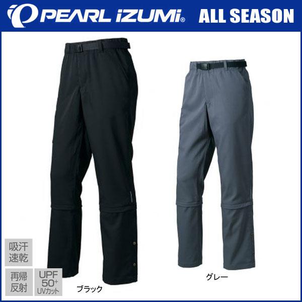 パールイズミ 2017年モデル 春夏 バイカーズパンツ[B9130]【PEARL IZUMI】 パールイズミ 2017年モデル 春夏 バイカーズパンツ[B9130]【PEARL IZUMI】