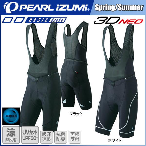 パールイズミ 2017年モデル 春夏 コールドブラッククイックビブパンツ[T221-3D]【PEARL IZUMI】 パールイズミ 2017年モデル 春夏 コールドブラッククイックビブパンツ[T221-3D]【PEARL IZUMI】貴い(貴い)
