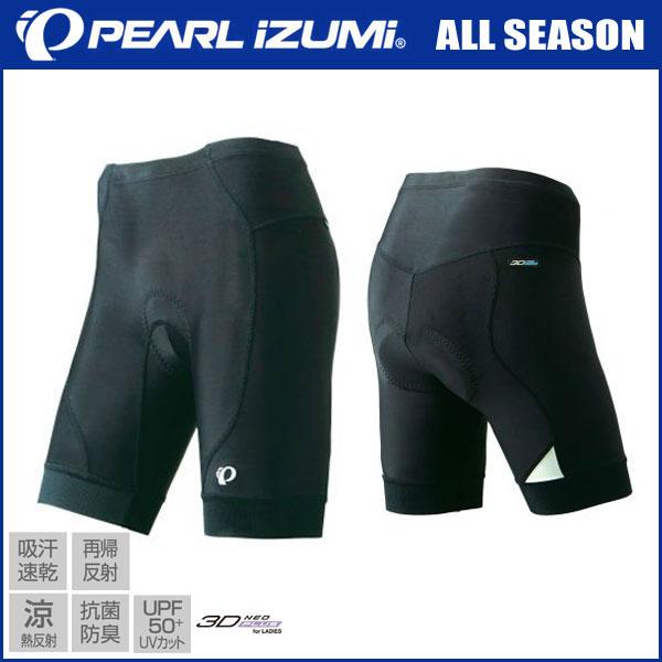 パールイズミ 2017年モデル 春夏 コールドブラック UV パンツ[W220-3DNP]【女性用】【PEARL IZUMI】 パールイズミ 2017年モデル 春夏 コールドブラック UV パンツ[W220-3DNP]【PEARL IZUMI】