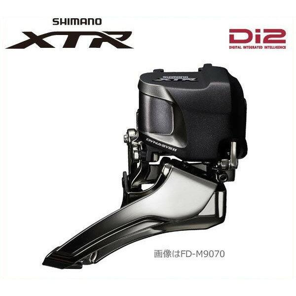 SHIMANO シマノ XTR Di2 フロントディレイラー FD-M9050 3X11/40T (2015年2月発売予定) SHIMANO シマノ XTR Di2 フロントディレイラー FD-M9050 3X11/40T (2015年2月発売予定)