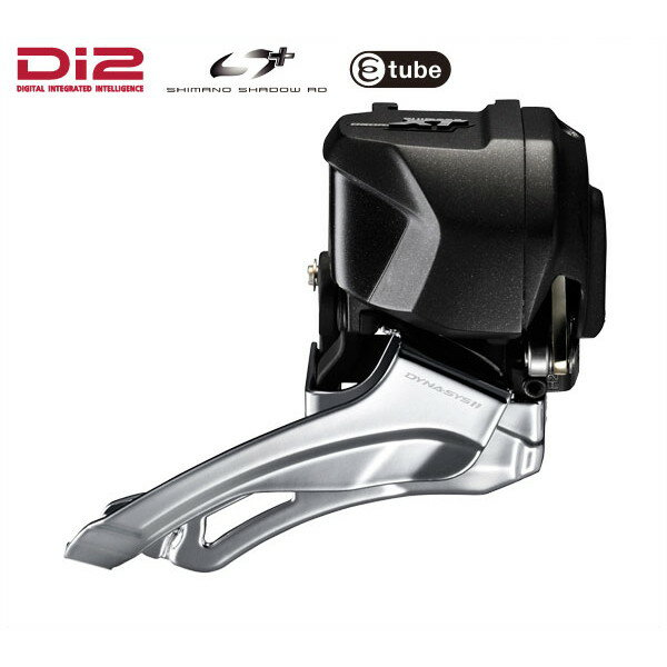 SHIMANO New Deore XT(Di2) フロントディレイラー 2スピード 対応トップ:34/38T【シマノ】 シマノ Deore XT(Di2) フロントディレイラー 2S