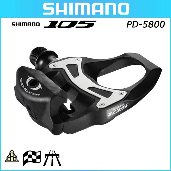 SHIMANO シマノ 105 PD-5800 SPD-SL ペダル 【パーツのみを総額1万円で送料無料】SHIMANO 105 5800シリーズ 11スピード【丈夫な】
