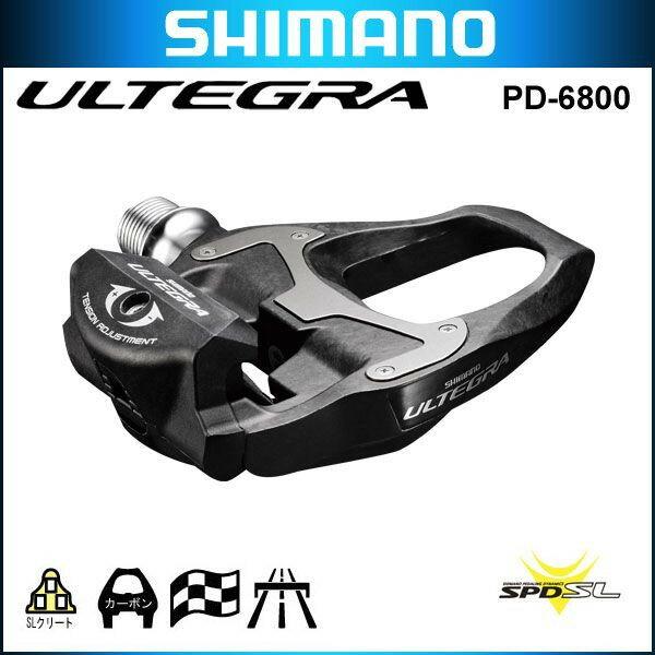 シマノ アルテグラ PD-6800 SPD-SLペダル カーボン シマノ アルテグラ PD-6800 SPD-SLペダル カーボン
