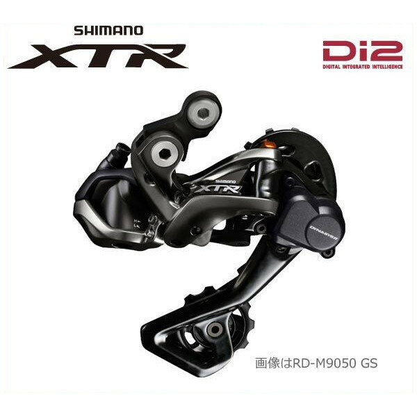 SHIMANO シマノ XTR Di2 リアディレイラー RD-M9050 SGS (2015年2月発売予定) SHIMANO シマノ XTR Di2 リアディレイラー RD-M9050 SGS (2015年2月発売予定)