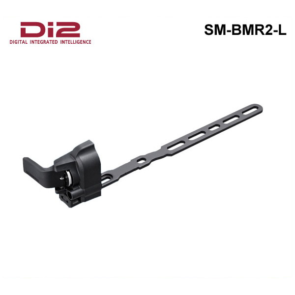 シマノ Di2 SM-BMR2-L バッテリーマウントL (ロングサイズ) 外装配線用【ロード】【SHIMANO】【ISMBMR2LB】 Shimano Di2 SM-BMR2-L バッテリーマウントL(ロングサイズ)外装配線用