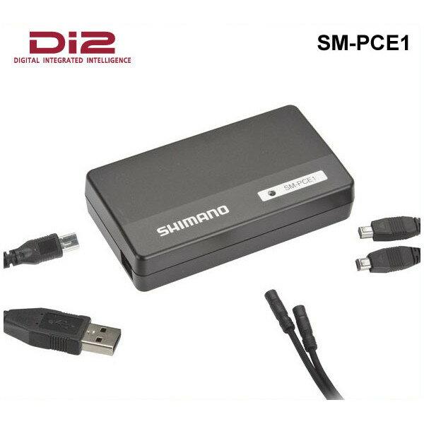 シマノ Di2 SM-PCE1 コンピュータ・アプリケーション【SHIMANO】【ISMPCE1】 Shimano Di2 SM-PCE1 コンピュータ・アプリケーション