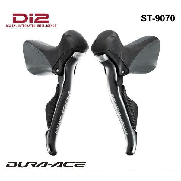 シマノ デュラエース Di2 ST-9070 電動デュアルコントロールレバー (左右セット) 【ロード】【SHIMANO】【DURA ACE Di2】【IST9070PA】 Shimano DURA-ACE Di2 ST-9070 電動デュアルコントロールレバー(左右セット)