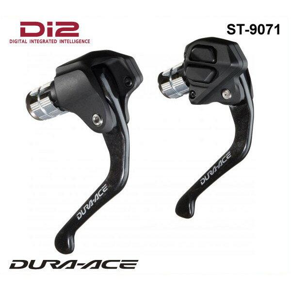 シマノ デュラエース Di2 ST-9071 電動デュアルコントロールレバー (左右セット) 【TT/トライアスロン】【SHIMANO】【DURA ACE Di2】【IFD9070F】 Shimano DURA-ACE Di2 ST-9071 電動デュアルコントロールレバー(左右セット)