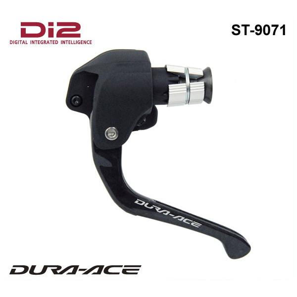 シマノ デュラエース Di2 ST-9071L 電動デュアルコントロールレバー (左のみ) 【TT/トライアスロン】【SHIMANO】【DURA ACE Di2】【IFD9070F】 Shimano DURA-ACE Di2 ST-9071L 電動デュアルコントロールレバー(左のみ)