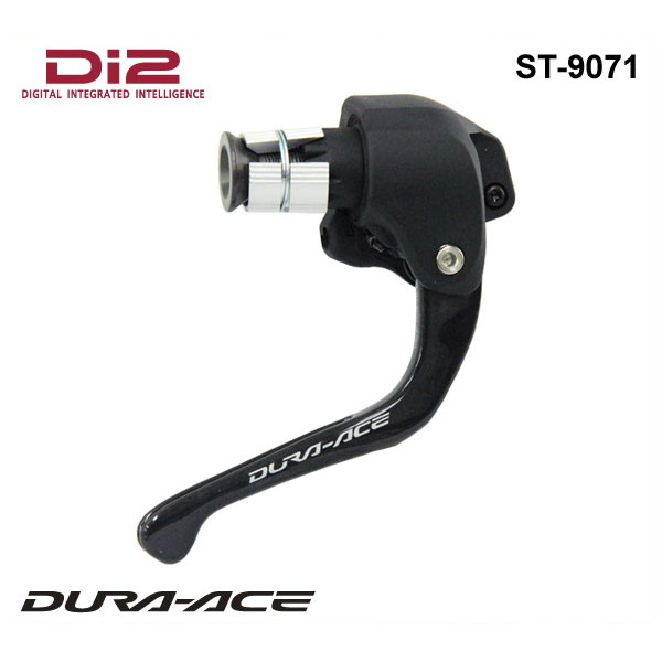 シマノ デュラエース Di2 ST-9071R 電動デュアルコントロールレバー (右のみ) 【TT/トライアスロン】【SHIMANO】【DURA ACE Di2】【IFD9070F】 Shimano DURA-ACE Di2 ST-9071R 電動デュアルコントロールレバー(右のみ)