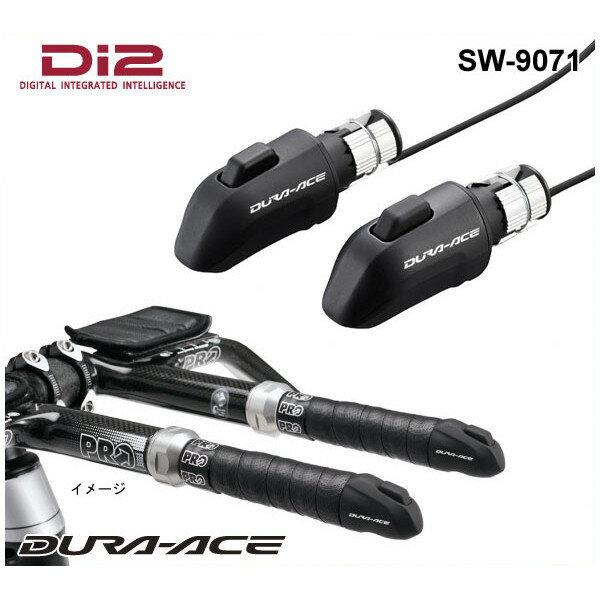 シマノ デュラエース Di2 SW-9071 シフティングスイッチ【TT/トライアスロン】【SHIMANO】【ISW9071】 Shimano DURA-ACE Di2 SW-9071 シフティングスイッチ