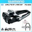 PD-9000 DURA-ACE/デュラエース (ロング) SHIMANO シマノ SPD-SLペダル【ロード】【自転車】