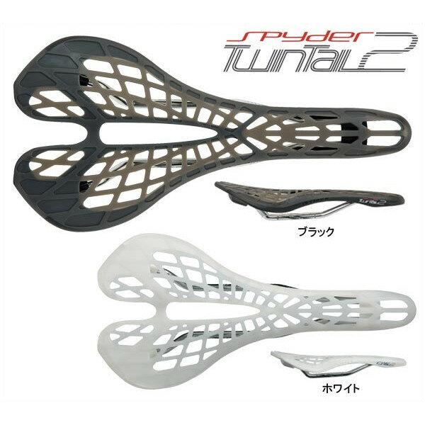 TIOGA(タイオガ) スパイダー ツインテール 2/Spyder TwinTail-2 [SDL257]【サドル】【スポーツ車用】【自転車用】 【スポーツ車用】Spyder TwinTail-2