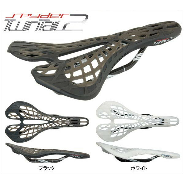 TIOGA(タイオガ) スパイダー ツインテール 2 フル カーボン レール/Spyder TwinTail-2 Full Carbon Rail [SDL258]【サドル】【スポーツ車用】【自転車用】 【スポーツ車用】Spyder TwinTail-2 Full Carbon Rail