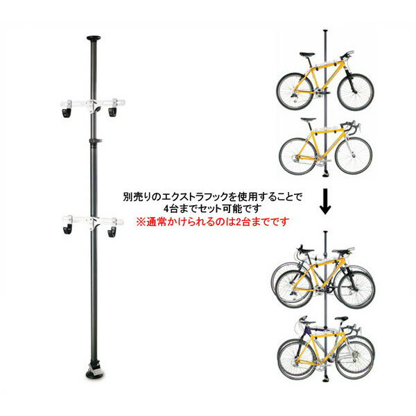 【20%OFF※】TOPEAK(トピーク) デュアルタッチ バイクスタンド[TOD01400]【※メーカー希望小売価格参照】 Dual-Touch Bike Stand (TOPEAK)