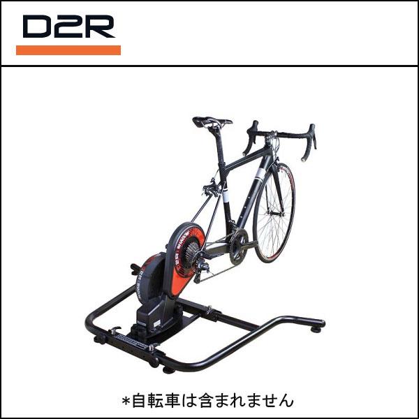 D2R(ディーツーアール)D2R SHADOW+APP トレーナー D2R(ディーツーアール)D2R SHADOW+APP トレーナー