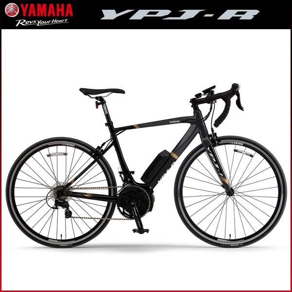 自転車の ヤマハ 自転車盗難補償 : YAMAHA ヤマハ ロードバイク YPJ-R ...