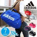 アディダス adidas!2wayボストンバッグ ショルダーバッグ 【ジラソーレIII】 47445 メンズ レディース [通販]【ポイント10倍】【送料無料】【あす楽】【c170131】