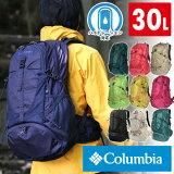 コロンビア Columbia!ザックパック 登山用リュック ブルーリッジマウンテンズ30L バックパック [Blueridge Mountains 30L Backpack] PU9648 メンズ レディース 大容量 [通販]【ポイント10倍】 【あす楽】【送料無料】