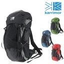 カリマー karrimor!ザックパック 登山用リュック バックパック【alpine×trekking/アルパイン×トレッキング】[SL 35 T2] メンズ レディ..