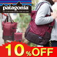 【10%OFFセール】【数量限定】パタゴニア patagonia!2wayトートバッグ リュックサック パッカブル 【LIGHT WEIGHT/ライトウェイト】 [LW Travel Tote Pack] 48808 メンズ レディース [通販]【RCP】ss201306 【送料無料】【532P15May16】