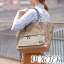 ポーター PORTER!持ち手が長めに作られており、手持ち・肩掛けどちらでも使える!ポケット豊富で小分け管理も完璧なトートバッグ!