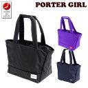 ポーターガール PORTER GIRL ! トートバッグ 【PORTER GIRL MOUSSE】 ...
