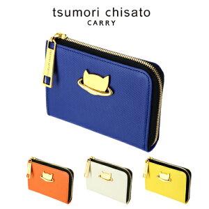 『楽天カードで最大P17倍』ツモリチサト tsumori chis