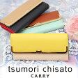 【エントリーでP+11倍】ツモリチサト tsumori chisato!長財布 【シュリンクコンビ】 57661 レディース [通販]【ポイント10倍】【あす楽】 【送料無料】