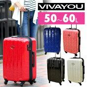 スーツケース ビバユー 5301112