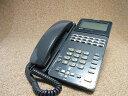 【中古】NTT ビジネスホン/ビジネスフォン GX-18STEL(2)(K) GXスター用18ボタン電話機 美品 GXシリーズ 業務用電話機
