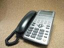 【中古】日立/HITACHI ビジネスホン/ビジネスフォン ET-15IA-SD2(B) IA用15ボタン電話機 美品 IAシリーズ 業務用電話機