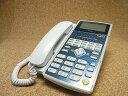 【中古】日立/HITACHI ビジネスホン/ビジネスフォン ET-15IA-SD2 IA用15ボタン電話機 美品 IAシリーズ 業務用電話機