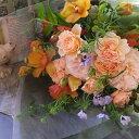 花 フラワーギフト 誕生日 お礼 アレンジ 花束 ローズ ばら 薔薇 記念日 結婚祝い 贈り物 プレゼント 出産祝い 結婚記念日 オークリーフ世田谷 バラと季節花の花束(オレンジ&グリーン)