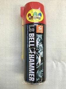 LS BELL HAMMER LS ベルハンマ...