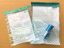 【NEWカラー】IKEA ISTAD イケア プラスチック袋 エメラルドグリーン 30枚入り Lサイズ ジップロック 603.392.82