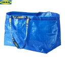 イケア IKEA FRAKTA キャリー バッグ Lサイズ ブルーバッグ 201.884.83 【メール便不可】