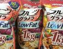 ケロッグ フルーツグラノラ グラノーラ ローファット 1kgKELLOGS FRUIT GRANOLA LOW FAT 1kg脂質50%カット! 朝食シリアル【メール便不可】