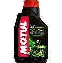 MOTUL 5100 4T 15W50 1Lモチュール 5100 4T 15W50 バイク用化学合成オイル 1L