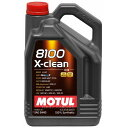 MOTUL 8100 X-CLEAN 5W40 5Lモチュール 8100 エックスクリーン 5W40 5L【メール便不可】