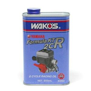 wakos_formulakt_2cr.jpg?_ex=300x300
