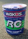 Wako's Racing Gearoil RG7590LSD 75W-90 20L G306ワコーズ 化学合成ギアオイル RG7590LSD 75W-90 20L G306