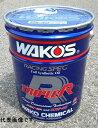 WAKO'S fullsynthetic TRIPLE R TR-50 15W50 20L E296ワコーズ 4サイクルエンジンオイル トリプルアール TR-5...