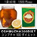 紅茶きのこ KOMBUC...