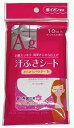 銀イオン配合Ag+汗ふきシートせっけんの香り20枚【k-hangaku0701】
