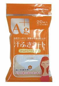 銀イオン配合Ag+汗ふきシートシトラスの香り20枚【k-hangaku0701】